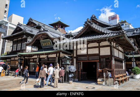 Complex structure of Dogo-onsen, Matsuyama, Japan: this famous Japanese building is said to have inspired architecture - Stock Image