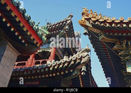 Yonghegong Lama Temple roof detail - Stock Image