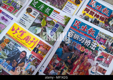Chinese language papers, Kota Kinabalu, Malaysia - Stock Image