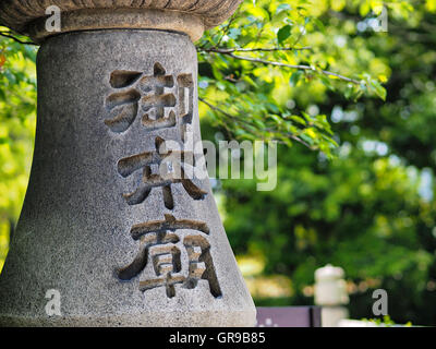 Close-Up Of Text On Flower Pot In Park - Stock Image