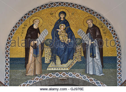 Vintage mosaic above the main entrance to the Cathedral of the Holy Trinity St. Sergius Lavra. - Stock Image
