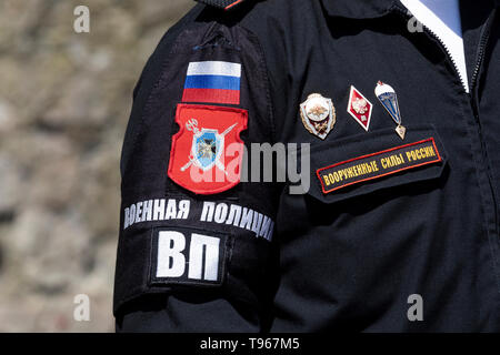 Arm patches of the employee of Military police of armed forces of the Russian Federation - Stock Image