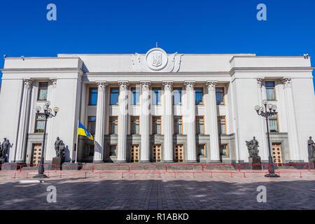 the Supreme Council of Ukraine, Ukraine, Kiev 06.11.2018 - Stock Image