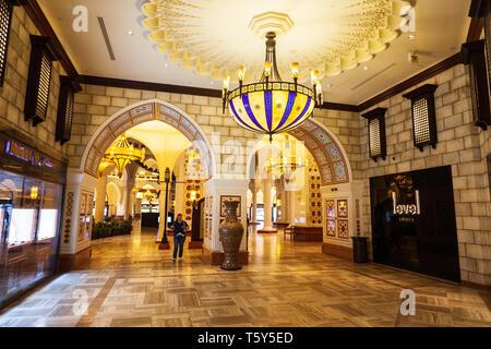DUBAI, UAE - FEBRUARY 25, 2019: The Souk is an arabian market in the Dubai Mall in UAE - Stock Image
