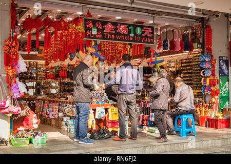 29 December 2018 - Shanghai, China  -  Customers at bargain shop on Nanjing West Road, Shanghai. - Stock Image