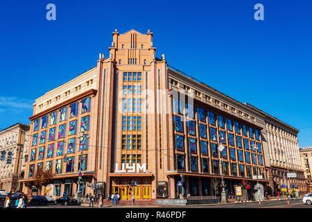central general store on Khreshchatyk in Kiev Ukraine, Kiev 10.11.2018 - Stock Image