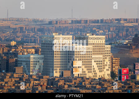 Cairo, Egypt - July 27 2018: Modern architecture building of Egyptian Ministry of Finance before sunset, Nasr City district - Stock Image