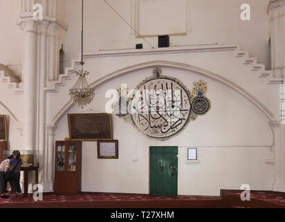 Beautiful caligraphy  on a wall in the Selimiye Camii, a mosque in the Turkish part of Nicosia Cyprus - Stock Image