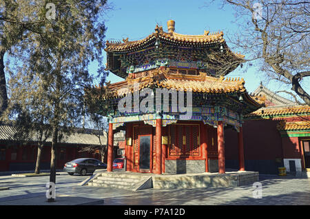 Chinese pavilion in Yonghe Temple, Beijing - Stock Image