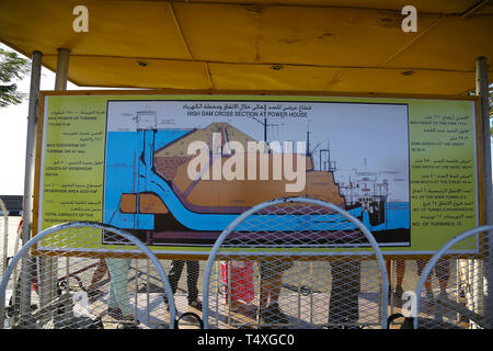 A notice board or sign on the Aswan High Dam, Egypt, North Africa - Stock Image