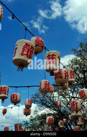 Japanese paper lanterns - Stock Image