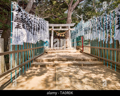 Approach to a Shinto shrine on the island of Takeshima, off Gamagori in Aichi Prefecture, Japan. - Stock Image