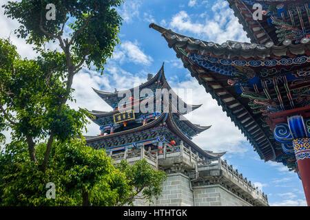 Wu Hua Gate, Dali ancient town, Yunnan, China - Stock Image