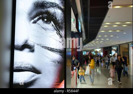 The NARS beauty boutique at the Two IFC mall, Hong Kong SAR - Stock Image