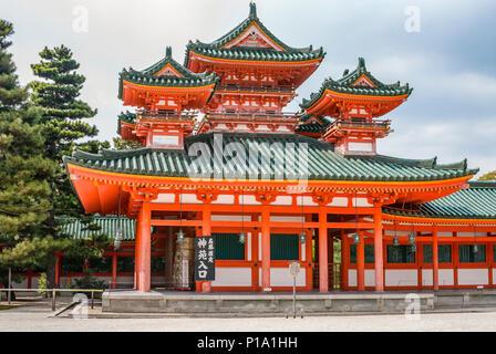 Heian Jingu Shrine in Kyoto; Japan - Stock Image