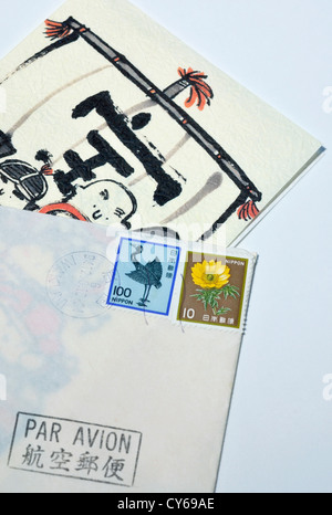 Envelope from Japan with Greetings Card - Stock Image