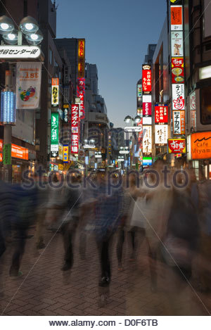 The main gai or shopping street of the Shibuya shopping and entertainment district in Tokyo Japan - Stock Image