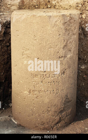 "6373. Pillar inscribed ""Hananiah son of Dodalos of Jerusalem"" excavated in Jerusalem dating c. 1st. C. AD. - Stock Image"
