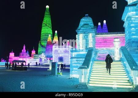 Harbin International Ice and Snow Sculpture Festival (Ice & Snow World) - Stock Image