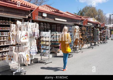 Souvenir shops outside Kykkos Monastery, Kykkos, Troodos Mountains, Limassol District, Republic of Cyprus - Stock Image