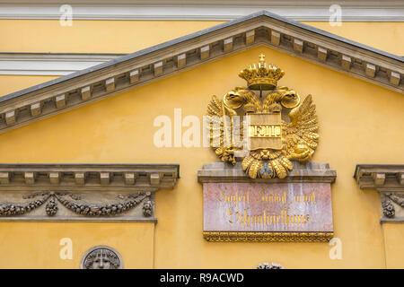 Habsburg crest Vienna, view of the imperial Habsburg crest above the Papageno Gate of the Theater An Der Wien - Vienna's original opera house. - Stock Image