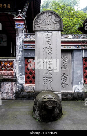 China, Sichuan Province, Dujiangyan city temple building at the irrigation site - Stock Image