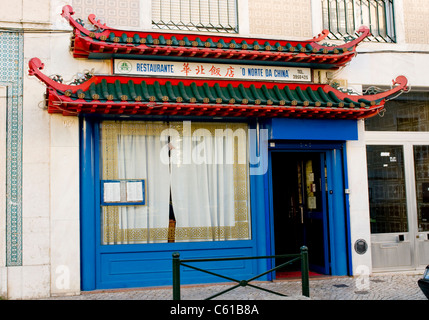 The exterior of O Norte da China, one of Lisbon's best Chinese restaurants - Stock Image