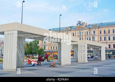 Swings, Triumfalnaya Ploshchad, at Mayakovskaya metro station, along Tverskaya street, Moscow, Russia - Stock Image