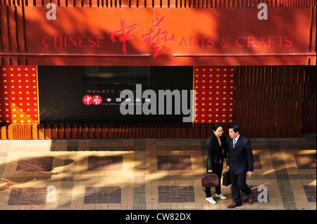 Canton Road, HongKong SAR, China CN - Stock Image