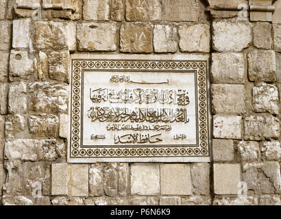 Islamic art. Arabic calligraphy. Panel on the walls of the Great Mosque of Damascus. Syria. - Stock Image