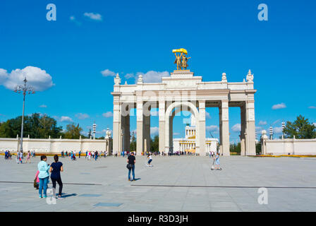 Main entrance gate, VDNKh, exhibition area, Moscow, Russia - Stock Image