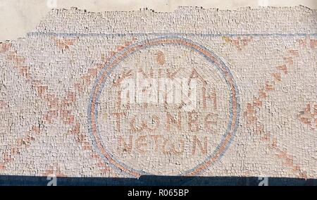 6352. Greek inscription from Beth Shean (israel), Byzantine period.Mosaic at entrance to a shop. - Stock Image