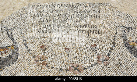 6385. Beth Govrin mosaic floor, Greek inscription,  late Roman - Stock Image