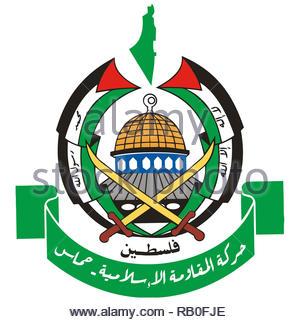Hamas political party logo - Stock Image