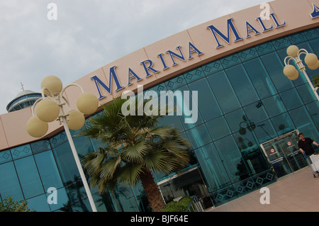 Marina Mall, Abu Dhabi, United Arab Emirates - Stock Image