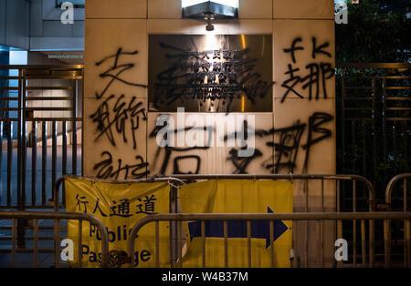 Die Demonstranten zerstört mit einem Graffiti an den Wänden von der Chinesischen Regierung Verbindungsbüro in Hongkong nach der Teilnahme an einer anti-Auslieferung bill März. Stockbild