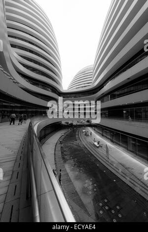 Moderne Architektur in Peking, China Stockbild