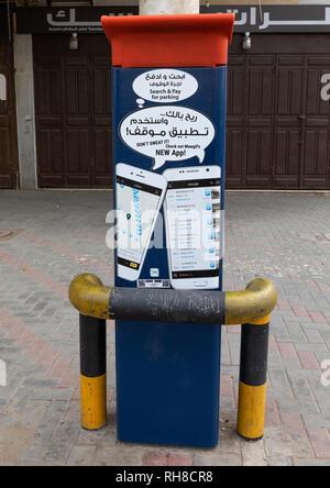Parkuhr Handy app Werbung, Mekka Provinz, Jeddah, Saudi-Arabien Stockbild