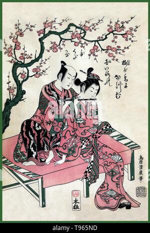 Die harmonische Paar. Ein Mann und eine Frau sitzen auf einer Bank, Spielen, Flöte, unter einem blühenden Baum. Ukiyo-e (Bilder der fließenden Welt) ist ein Genre der japanischen Kunst, die vom 17. bis 19. Jahrhundert blühte. Ukiyo-e war zentral für die Wahrnehmung des Westens für Japanische Kunst im späten 19. Jahrhundert. Aus den 1870er Jahren Japonismus zu einem bedeutenden Trend und hatte einen starken Einfluss auf die frühen Impressionisten, sowie Post-Impressionists und Jugendstil Künstler. Stockbild