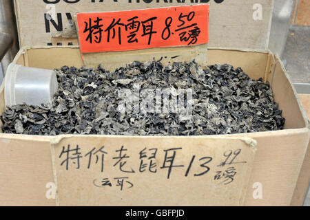 Chinesisches Essen nyc Stockbild
