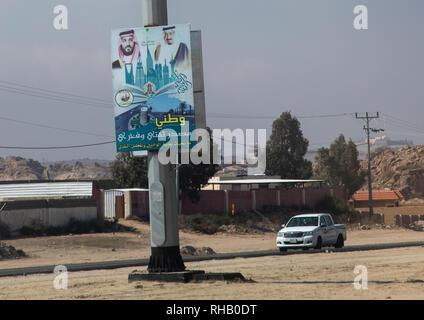 Kronprinz Mohammed Bin Salman und Salman Bin Abdulaziz Al Saud propaganda Billboards in der Straße, Asir Provinz, Khamis Mushait, Saudi-Arabien Stockbild