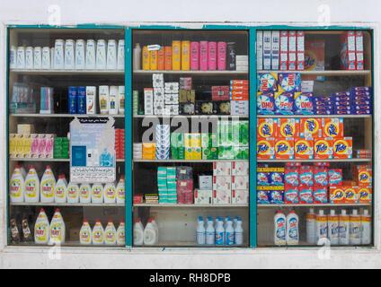 Hygiene Produkte für den Verkauf in einem Shop, Jizan Provinz Jizan, Saudi-Arabien Stockbild