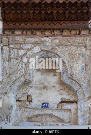 Dekoration der Eingang eines alten Hauses in al-Balad, Mekka Provinz, Jeddah, Saudi-Arabien Stockbild