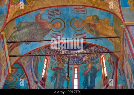 Fresken, Heilige Mariä-Entschlafen Kathedrale, der Heiligen Dreifaltigkeit, Hl. Sergius Lavra, UNESCO-Weltkulturerbe, Sergiev Posad, Russland, Europa Stockbild