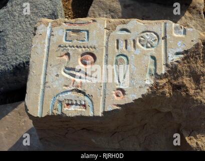 Salón de letanías en el templo memorial Ramasseum (o templo mortuorio del faraón Ramsés II (c. 1303 AC - 1213 AC). situada en la necrópolis tebana, en el Alto Egipto, cruzando el río Nilo desde la moderna ciudad de Luxor. Imagen De Stock