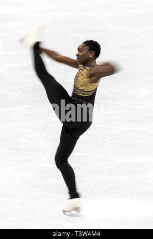 Desenfoque de movimiento de acción Maé-Bérénice Méité (FRA) competir en el Patinaje artístico - Corto de damas en los Juegos Olímpicos de Invierno PyeongChang 2018 Imagen De Stock