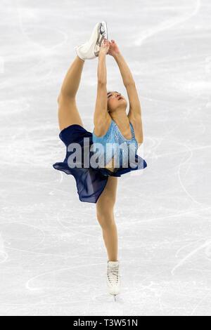 Kaori Sakamoto (JPN) competir en el Patinaje artístico - Corto de damas en los Juegos Olímpicos de Invierno PyeongChang 2018 Imagen De Stock