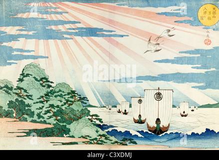 Los buques que entren en un puerto, por Gakutei Tempozan. El Japón, del siglo XIX. Imagen De Stock