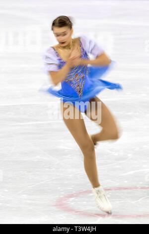 Motion Blur acción de Alexia Paganini (SUI) competir en el Patinaje artístico - Corto de damas en los Juegos Olímpicos de Invierno PyeongChang 2018 Imagen De Stock