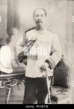Retrato fotográfico de Chulalongkorn Roi de Siam desde la colección Félix Potin, de principios del siglo XX. Imagen De Stock
